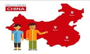 中国の最強通販サイト(ランキングは2021年に更新されました)