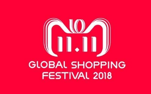 Global Shopping Festival 2018 Singles day
