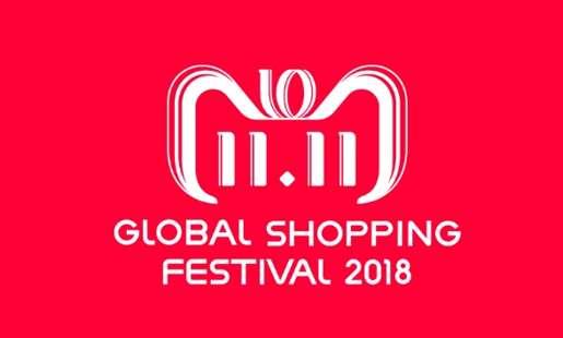 Global Shopping Festival 2018 Singles day
